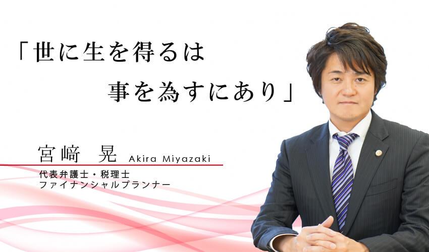 profile_rikon_miyazaki2