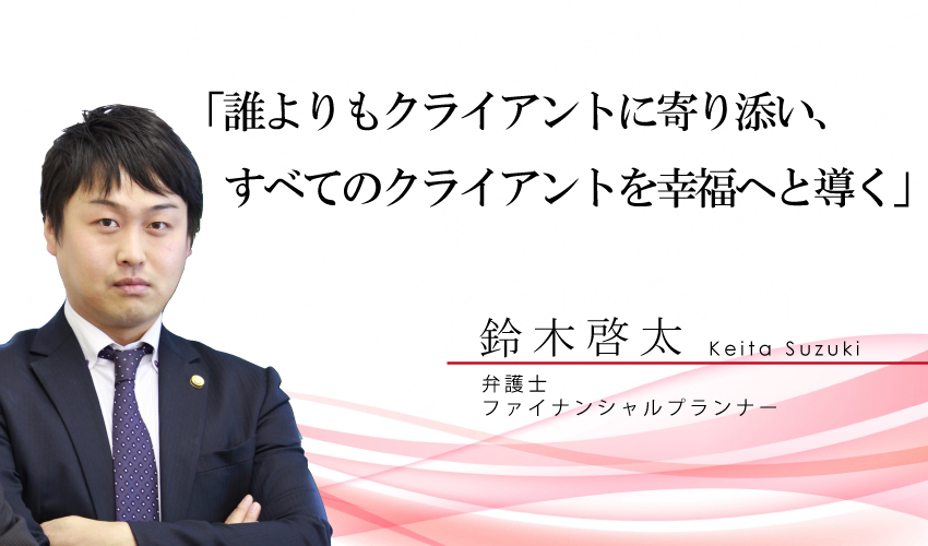 profile_rikon_suzuki