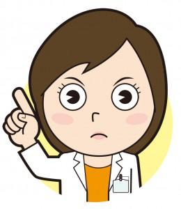 指をさす女性医師のイラスト
