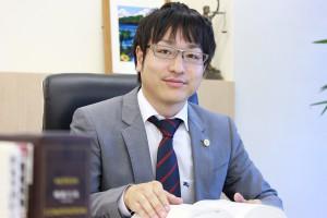 デイライト法律事務所竹下龍之介