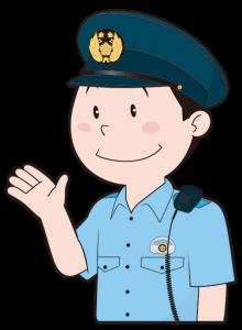 警察官のイメージイラスト